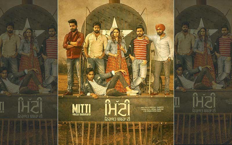 'Mitti Virasat Babbran Di' Trailer To Release On August 10