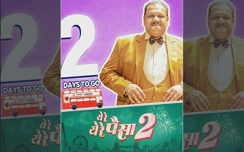 'Ye Re Ye Re Paisa 2' Releasing Tomorrow: Anand Ingale Shares His Poster As 'Tenya'