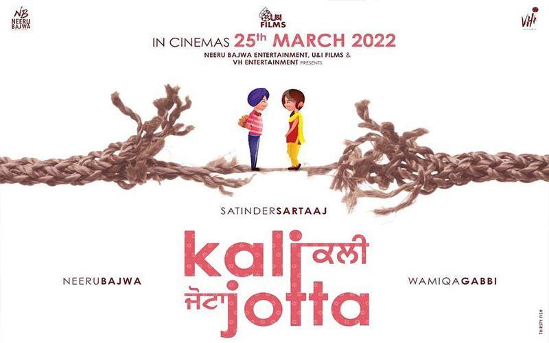 Kali Jotta: Neeru Bajwa, Satinder Sartaaj And Wamiqa Gabbi Starrer Gets A Release Date; Check It Out