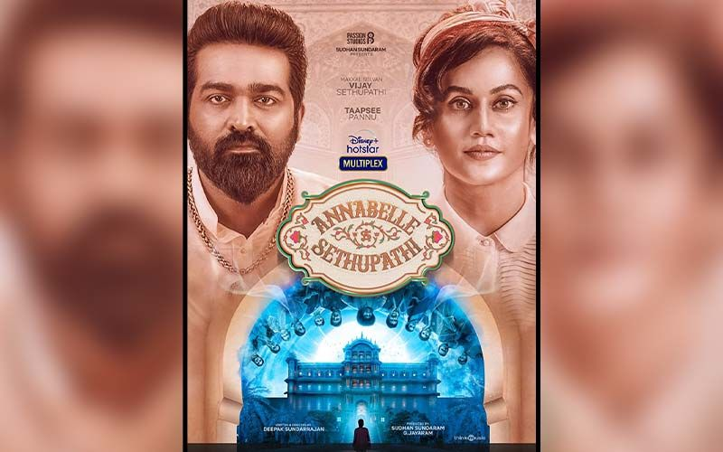 Vaanil Pogum Megham: Actor Vijay Sethupathi Unveils The First Video Song From Annabelle Sethupathi