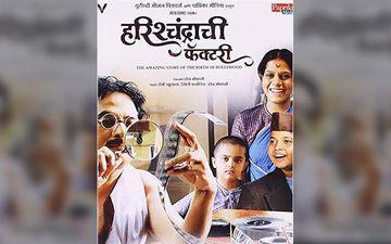 10 Years Of Harishchandrachi Factory: Here's Why This Prakash Mokashi Film Is A Classic In Marathi Cinema