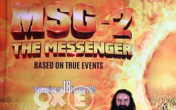 Baba Gurmeet Ram Rahim Singh At MSG2 Music Launch