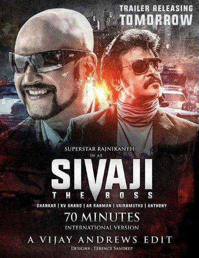 Rajnikanth -  Shivaji The Boss