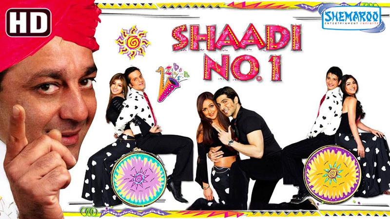 shaadi no 1