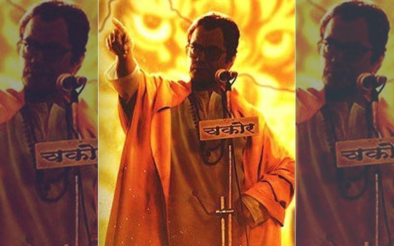 Thackeray Box-Office Collection, Day 2: Roar Gets Louder, But Is It Enough?