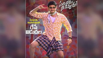 Sarileru Neekevvaru: South Star Mahesh Babu Rocks A Cool Lungi In A Brand New Poster