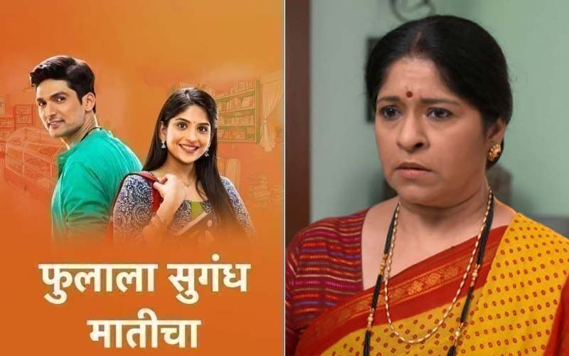 Phulala Sugandh Maaticha, October 14th, 2021, Written Updates Of Full Episode: Bhau Asks Shubham And Kirti To Give Jiji Akka Some Space