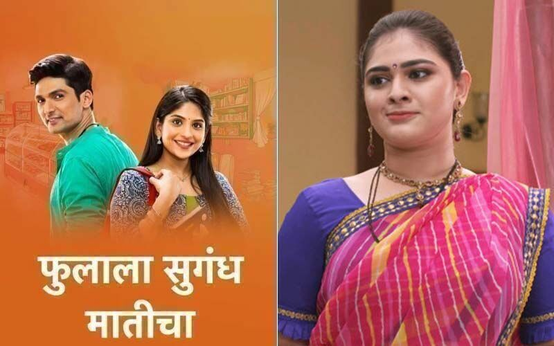 Phulala Sugandha Maaticha, Spoiler Alert, October 15th, 2021: Sonali Leaves Tulsi Pot While Giving To Kirti Her First Mistake Happens Unintentionally