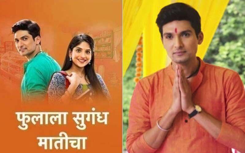 Phulala Sugandh Maaticha, September 16th, 2021, Written Updates Of Full Episode: Shubham And Kirti Can Get Exposed For Lying To Jiji Akka