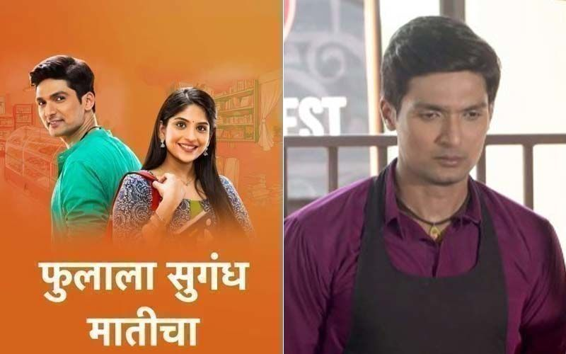 Phulala Sugandh Maaticha, Spoiler Alert, September 17th, 2021: Shubham Promises Kirti, He Bears All Consequences Of Hiding Truth For Further Studies