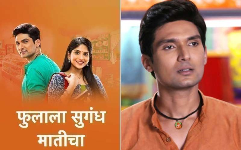 Phulala Sugandh Maaticha, Spoiler Alert, And September 21st, 2021: Shubham Reveals His Plans To Retire If Kirti Gives Up Her Dream