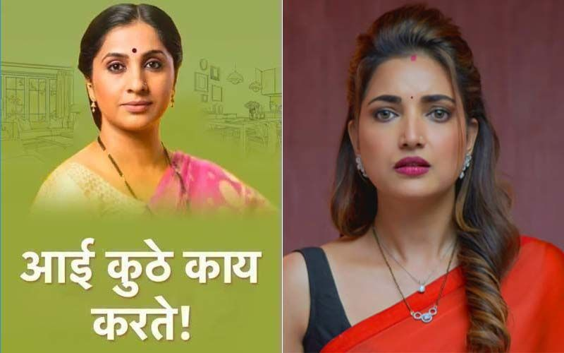 Aai Kuthe Kaay Karte, September 23rd, 2021, Written Updates Of Full Episode: Sanjana Fights With Isha And Aniruddha Takes Her Side