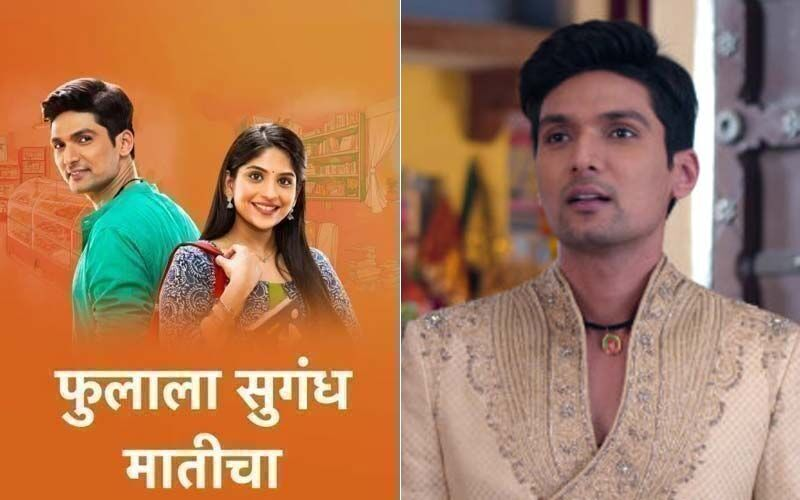 Phulala Sugandh Maaticha, September 27th, 2021, Written Updates Of Full Episode: Shubham And Kirti Get Hurt In An Accident