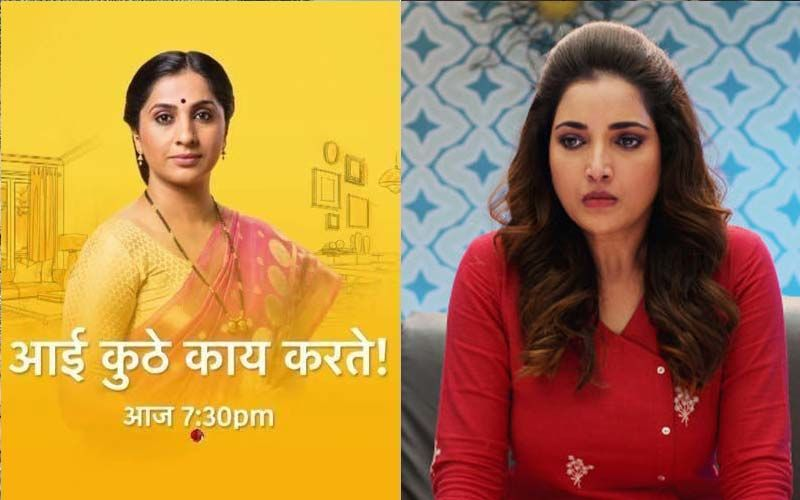 Aai Kuthe Kaay Karte, Spoiler Alert, September 08th, 2021: Sanjana Criticizes Deshmukhs For Having Conservative Thoughts