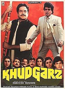 khudgarz