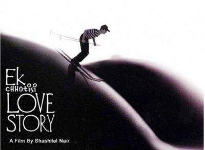 ek choti si lover story poster 1