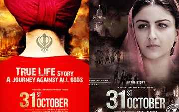 31st October – Film Review : A Film That Touches You Through Your Own Imagination