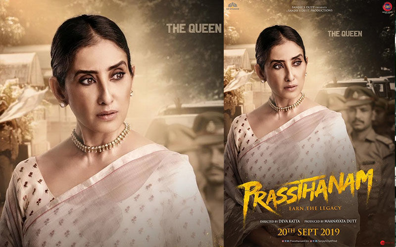 Prasthanam Poster Featuring Manisha Koirala: Lady Looks Regal, Exudes Royal Charm In The Film's Fourth Poster