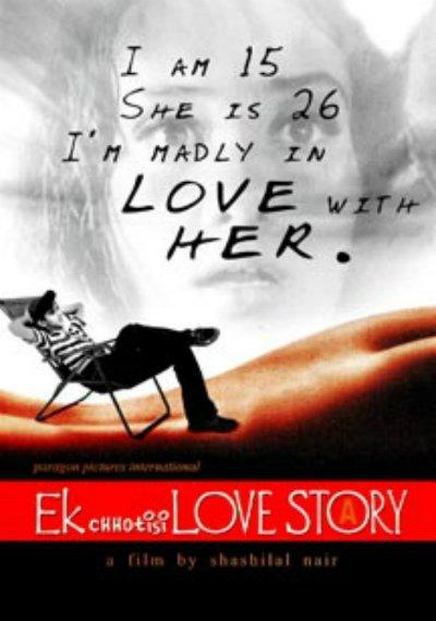 ek choti si lover story poster 2