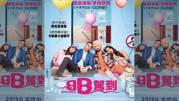 Akshay, Kareena, Diljit, Kiara Starrer Good Newwz To Make A Splash In Hong Kong Next, Will Release On THIS Date