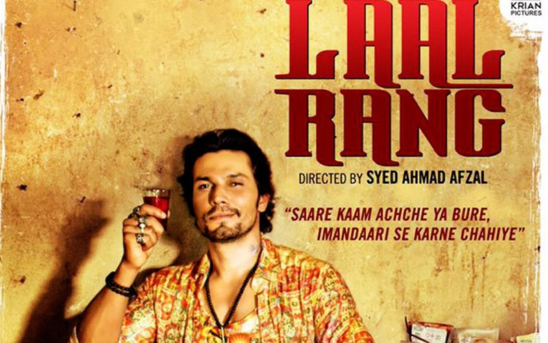 Movie Review: Laal Rang, what a bloody mess!