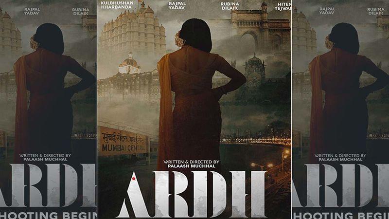 Bigg Boss 14 Winner Rubina Dilaik Starts The Shoot Of Her Debut Movie Ardh; Actress Shares A Poster Of Her 'New Beginnings'