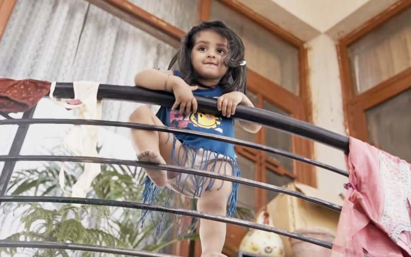 A Still From Pihu
