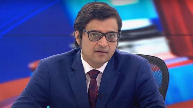Quarantine Arnab Goswami Trends On Twitter; Netizens Furious, 'How Can A Primary Contact Of COVID+ Patient Be In Studios'