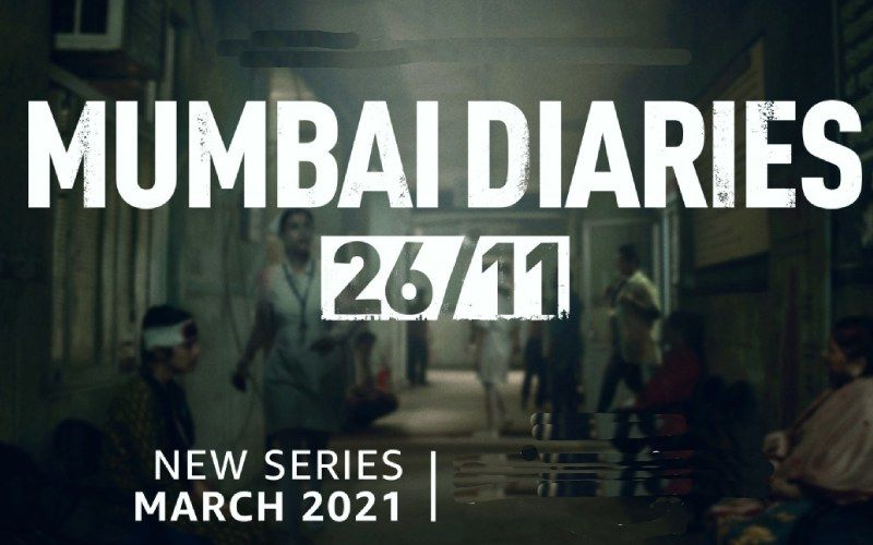 Mumbai Diaries 26/11 First Look Poster: Amazon Prime Pays Homage To Frontline Heroes On 12th Anniversary Of Mumbai Terror Attacks