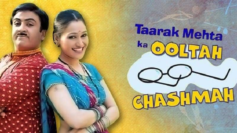 Taarak Mehta Ka Ooltah Chashmah Actor Accused Of Chain Snatching; Arrested In Mumbai - REPORTS