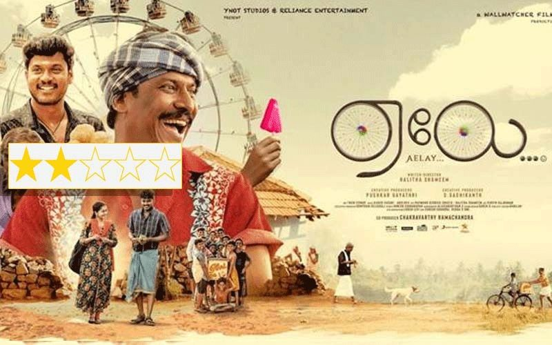 Aelay Movie Review: The Film Is An  Exasperating Father-Son Story Starring Samuthirakani And Manikandan