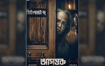Agantuk: Indraadip Dasgupta Praises Abir Chatterjee, Sohini Sarkar For Their Performance