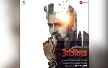 Ajinkya: Bhushan Pradhan, Prarthana Behere And Pallavi Patil To Star In This Upcoming Marathi Film