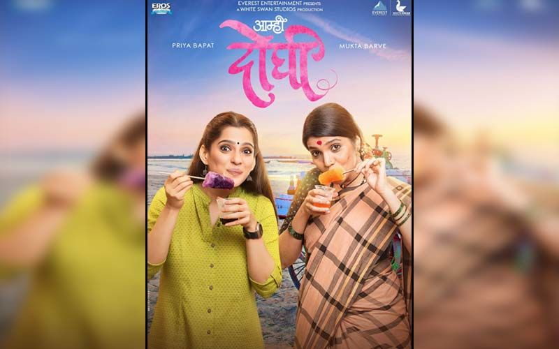 Aamhi Doghi Turns 3: A Throwback With Mukta Barve And Priya Bapat