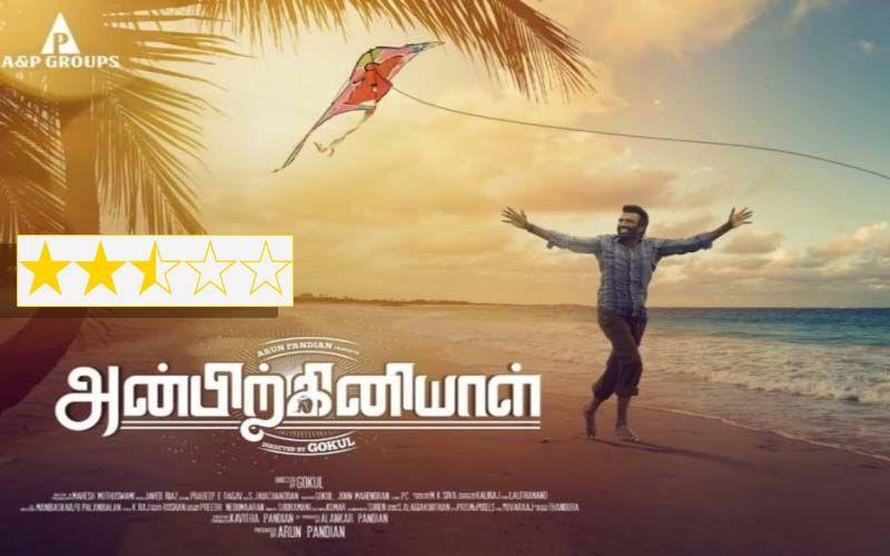 Anbirkiniyal Review: Starring Keerthi Pandian, Arun Pandian And Praveen Raja The Film Is A Fully Faithful Fairly Engaging Remake