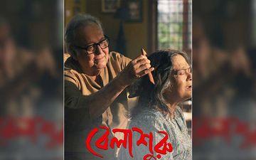 Belashuru: Soumitra Chatterjee, Swatilekha Sengupta Starrer Is Releasing In This Summer