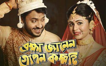 Brahma Janen Gopon Kommoti Releases Today: Raj Chakraborty, Parambrata Chatterjee, Mimi Chakraborty And Others Wish Good Luck To Entire Team