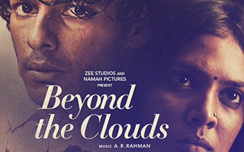 Beyond The Clouds Box-Office Collection, Day 1: Ishaan Khatter's Debut Collects Only Rs 25 Lakh