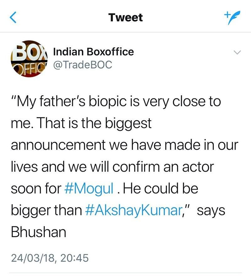 Bhushan Kumar Twee