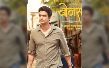 Bonus Now In Cinemas: Catch Gashmeer Mahajani And Pooja Sawant Starrer Romantic Marathi Film This Week