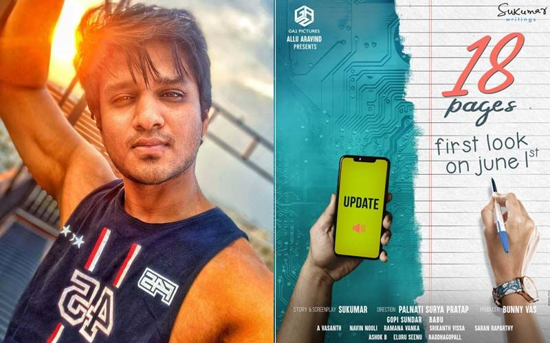 18 Pages: The First Look Poster Of Upcoming Telugu Love Story To Be Revealed On Nikhil Siddhartha's Birthday