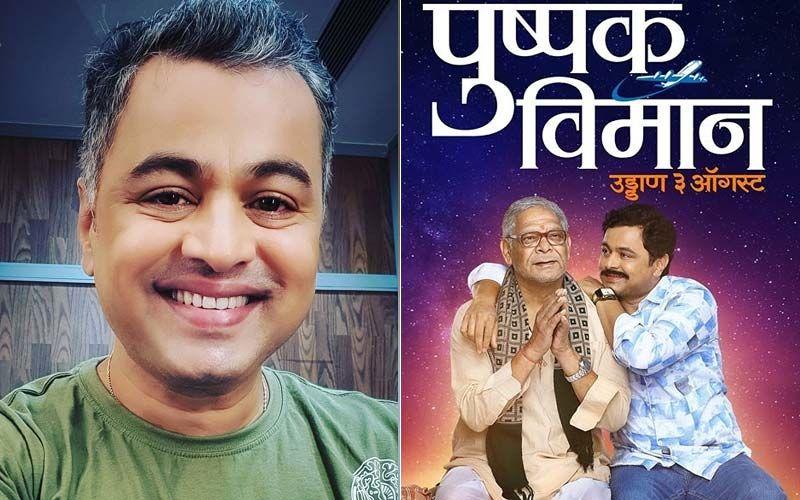 3 Years Of Pushpak Viman: Subosh Bhave Remembers The Journey Of His Popular Marathi Film