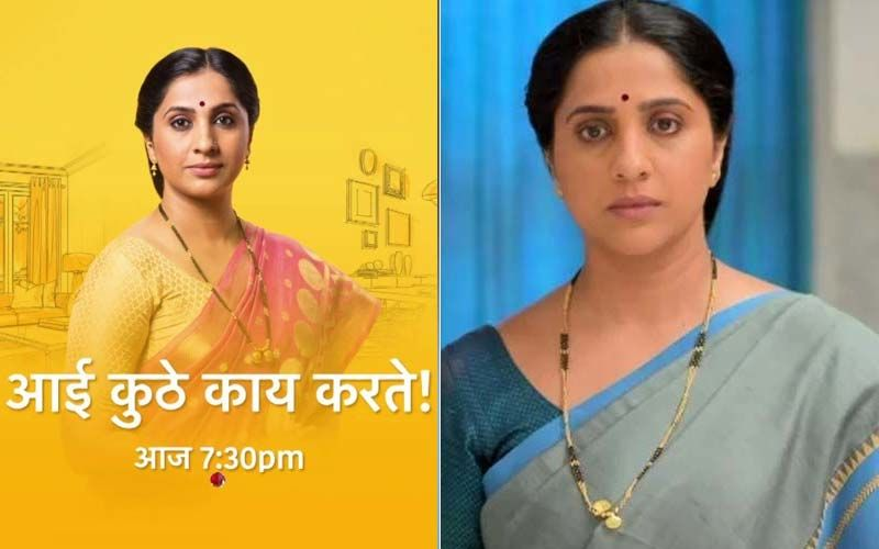 Aai Kuthe Kaay Karte, August 6, 2021, Written Updates Of Full Episode: Children Visit Arundhati At Her Mother's House