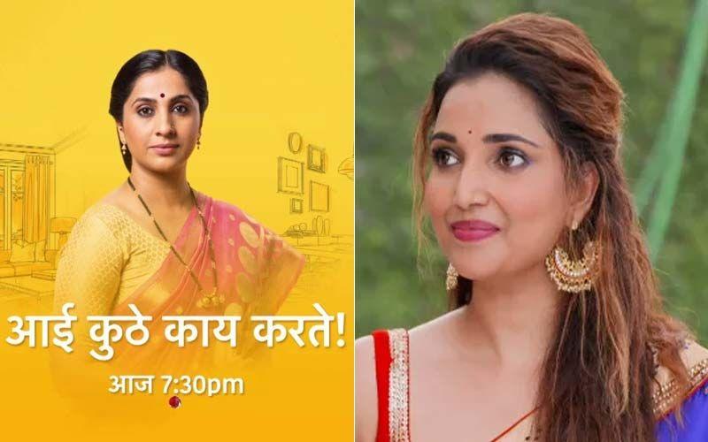 Aai Kuthe Kaay Karte, September 16th, 2021, Written Updates Of Full Episode: Sanjana Seeks Forgiveness From Nikhil