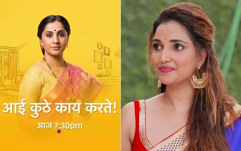 Aai Kuthe Kaay Karte, September 08th, 2021, Written Updates Of Full Episode: Sanjana Tells Nikhil About Her Divorce