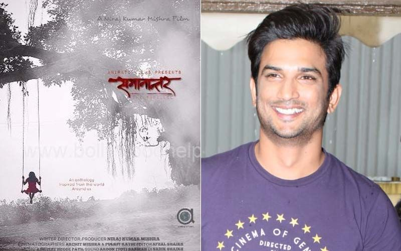 Resul Pookutty's Samanantar, An Anthology Of Four Stories Set In Bihar, Is A Tribute To Sushant Singh Rajput