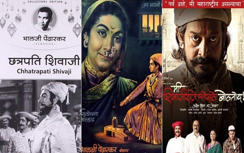 Shiv Jayanti 2021: These 5 Marathi Movies On The Life Of Chhatrapati Shivaji Maharaj You Simply Can't Miss Today