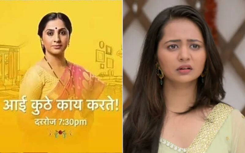 Aai Kuthe Kaay Karte, Spoiler Alert, October 9th, 2021: Arundhati Shifts To Gauri's Flat For Taking Care Of Kanchan And Appa