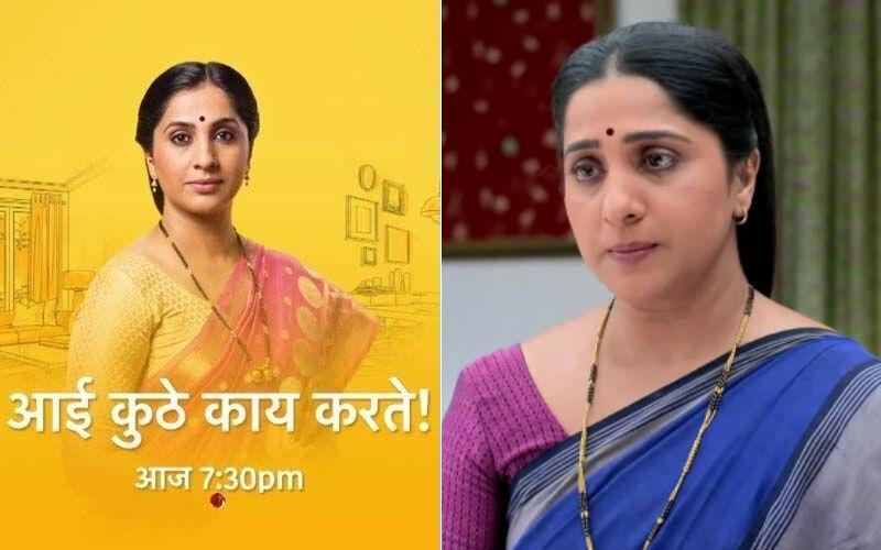 Aai Kuthe Kaay Karte, September 28th, 2021, Written Updates Of Full Episode: Kanchan And Arundhati Support Sanjana