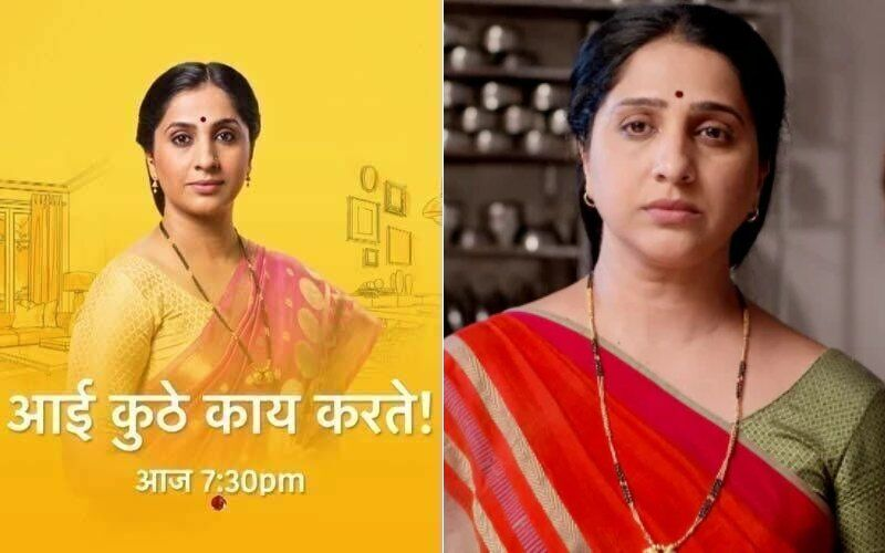 Aai Kuthe Kaay Karte, September 20th Written Updates Of Full Episode: Arundhati Is Worried For Avinash, Sanjana Hires A Maid For Herself